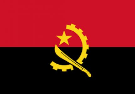 angola1855.png