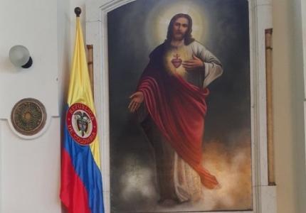 jornada-de-oracion-por-la-paz-de-colombia2146.jpg