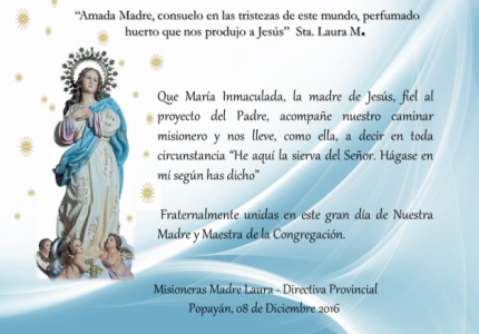 saludo-en-la-fiesta-de-la-inmaculada1981.png